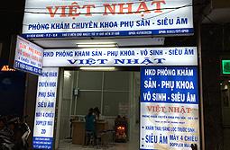 Phòng khám BS. Hồ Quang Nhật